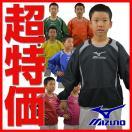 ミズノ サッカー ジュニア用ピステシャツ 長袖 子ども用 小学生ウエア トレーニングウエア サッカー館 少年用メンズ