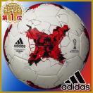 アディダス adidas サッカーボール 4号球 KRASAVA クラサバ キッズ 検定球 サーマルボンディング AF4200