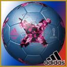 アディダス adidas サッカーボール 5号球 手縫い KRASAVA クラサバ グライダー 検定球 ブルー AF5204BP
