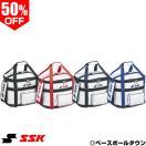 SSK ボールケース ボールバッグ 硬式 軟式5...