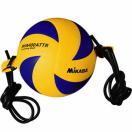 最大10%OFFクーポン 毎日あすつく バレーボール ミカサ トレーニングボール4号 アタック練習用 黄 青 MVA400ATTR