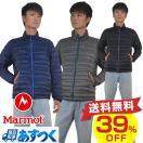 39%OFF ダウンジャケット マーモット Marmot コンパクトダウンジャケット MJD-F6009 防寒 中綿 メンズ アウトドアウエア