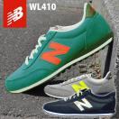 NEW BALANCE WL410 ニューバランス レディースカジュアルスニーカー 靴 スポーツシューズ ランニング ウォーキング 送料無料