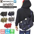 anello アネロ メッセンジャーバッグ Mサイズ 高密度ナイロン フラップ ショルダーバッグ メンズ レディース AT-B1621 SALE 送料無料 正規品