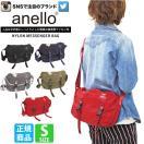 anello アネロ ショルダーバッグ Sサイズ 高密度ナイロン メッセンジャーバッグ メンズ レディース AT-B1622【SALE★10%OFF】【送料無料】【正規品】