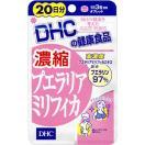 DHC 濃縮 プエラリアミリフィカ 60粒 20日分 【メール便代引不可】 送料安