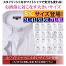 ワイシャツ 3l 4l 5l 6l 7l 8l 安い 大きいサイズ 長袖 メンズシャツ カッターシャツ 白 45-88 47-90 49-90 51-91 54-92 57-98