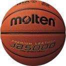 【[4/20~4/24]ポイント最大44倍&500円クーポン】モルテン バスケットボール 5号球 JB5000 ミニバスケットボール公式試合球 #B5C5000 MOLTEN