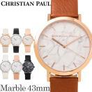 【クーポンで最大10%オフ!】クリスチャンポール/Christian Paul マーブル コレクション 腕時計 Marble collection ユニセックス 5気圧防水