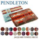ペンドルトン pandleton ブランケット JACQUARD TOWELS BLANKET ジャガード タオル