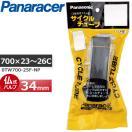 (Panaracer パナレーサー) 700×23C?26C 仏式(34mm) サイクルチューブ (0TW700-25F-NP)