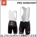 3T PRO BIBSHORT XL 自転車 ビブショーツ