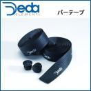 デダ(Deda) ミストラル バーテープ ブラック