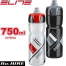 ELITE(エリート) OMBRA (オンブラ) 750ml 自転車 ボトル