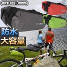 ORTLIEB オルトリーブ  サドルバッグ サイズL (F9461) 自転車 サドルバッグ (80)