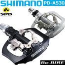 シマノ PD-A530 SPD ペダル 自転車 ペダル