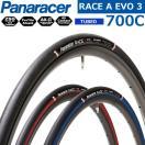 Panaracer(パナレーサー) RACE type A EVO3 (レース タイプ A ) 700C 自転車 ロード