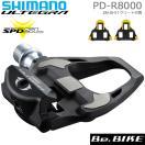 シマノ PD-R8000  SPD-SL  IPDR8000  R8000...