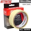 Stan's NoTubes Rim Tape 10yd (9.1m)  x ...