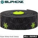 スパカズ(SUPACAZ) スーパースティッキークッシュ ギャラクシー ネオンイエロー 自転車 バーテープ