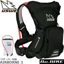 USWE(ユースウィー) AIRBORNE 3 カーボンブラック 自転車 バッグ