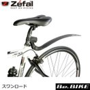 ZEFAL(ゼファール) 247 スワンロード マッドガード 自転車 泥よけ