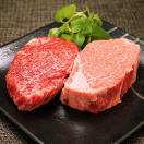 お歳暮 米沢牛 ギフト A4 A5 トモサンカク ステーキ食べ比べセット黒毛和牛 国産 和牛 ステーキ ヒレ肉 ヒレステーキ 牛肉  肉 赤身