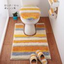 マルチボーダーのトイレマット・フタカバー(単品・セット) トイレマットのみ・ロング、標準/O・U