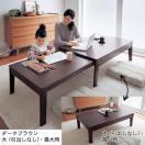 丸みの伸長式テーブル 小