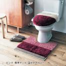 トイレマット トイレマットセット おしゃれ...