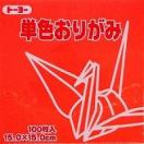 【期間限定特価】トーヨー単色折り紙「ロ−ズ」064141 15x15cm 100枚