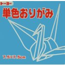 トーヨー 単色おりがみ<千羽鶴用折り紙>「そら」068137 75mm×75mm ソラ 125枚 7.5×7.5cm
