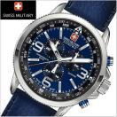 スイスミリタリー SWISS MILITARY  腕時計 クロノグラフ ARROW アロー  ブルー文字盤/メンズ ML-399
