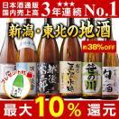 【プレゼント付!驚きの約38%OFF!!...