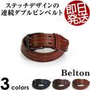 ベルト 合成皮革 バックル カジュアル メンズ 皮革 men's belt ステッチ プレゼント サイズ調整変更 ブラック ブラウン