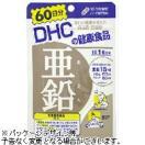 DHC 60日分 亜鉛 60粒