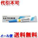 ヒビクス軟膏 犬猫用 7.5ml 動物用医薬品 ...