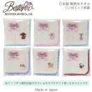 犬のワンポイント刺繍付き|無撚糸パイル ハンドタオル トイプードル|かわいい タオルハンカチ 白 ふわふわ ミニタオル 吸水性抜群 ギフト