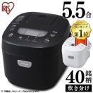 炊飯器 5.5合 米屋の旨み 銘柄炊き ジャー...