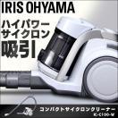 掃除機 サイクロン クリーナー コンパクト  お掃除 サイクロンクリーナー IC-C100-W アイリスオーヤマ