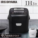 炊飯器 3合 IH 米屋の旨み 銘柄炊き IHジャー炊飯器 RC-IB30-B ブラック アイリスオーヤマ
