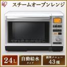 焼く、煮る、炊くができる!電子レンジオーブンのおすすめは?