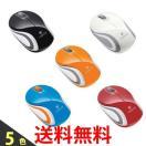 Logicool M187 ロジクール ワイヤレス ミニマウス ブラック 2.4GHz 光学式 コンパクト Wireless Mini Mouse|1