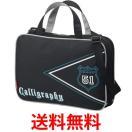呉竹 書道セット GA-450S エンブレム GA450-12 習字セット バッグ かばん GA45012 黒 一式セット おしゃれ くれ竹 Kuretake