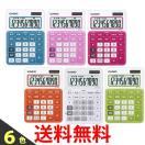 CASIO MW-C11A カシオ カラフル 電卓 ミニ...