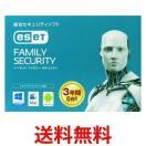 ESET ファミリー セキュリティ 5台3年版(...