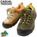 トレッキングシューズ メンズ レディース 登山靴 トレッキング シューズ 靴 登山 アウトドア ハイキング キャンプ 防水 撥水 EL-8005 ELCANTO エルカント