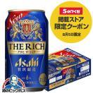 ビール類 beer 発泡酒 第3のビール 送料無...