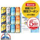 お中元 御中元 ビール beer ギフト gift 送料無料 サントリー YA30P ザ プレミアム モルツ お中元ギフト 詰め合わせ