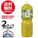 緑茶 お茶 送料無料 コカコーラ 綾鷹 あやたか 2L×2ケース/12本(012)